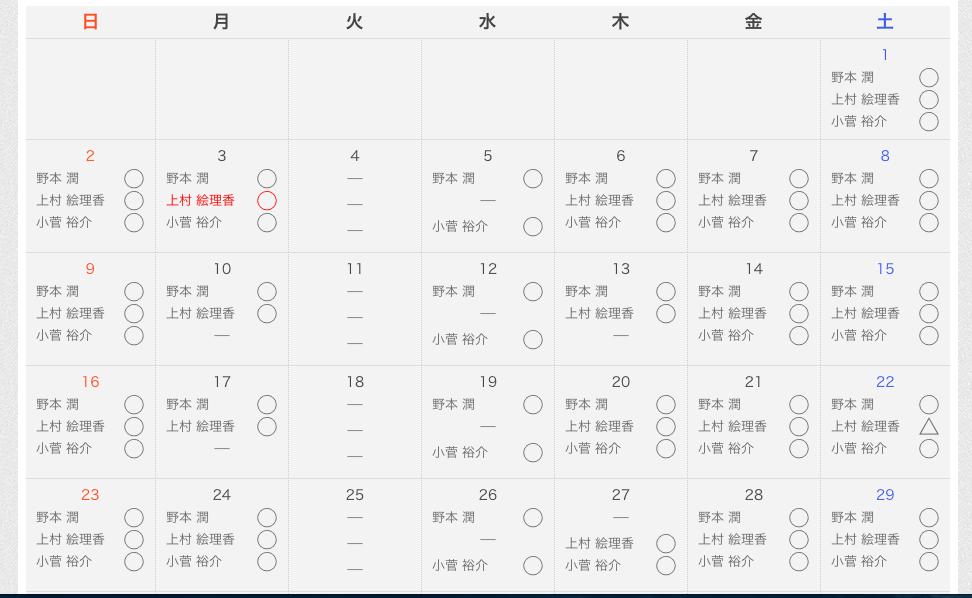スクリーンショット 2014-10-11 23.15.23