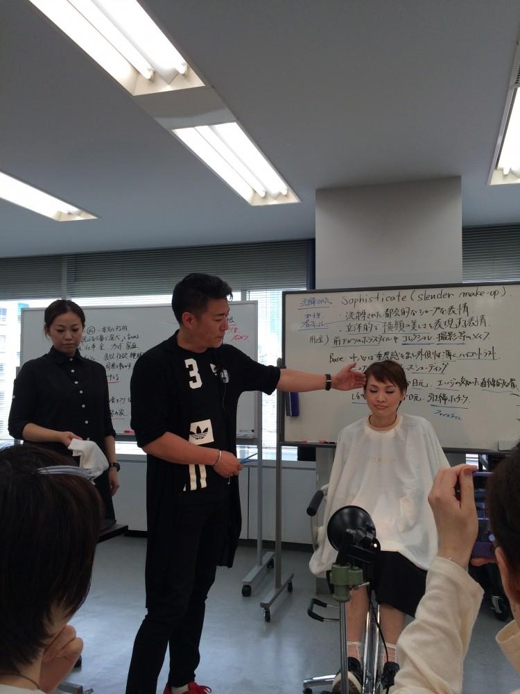 山口啓先生によるメイクアップセミナー 2日目